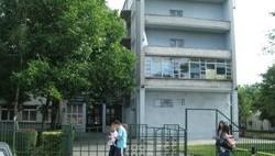 Studentski dom Žarko Marinović