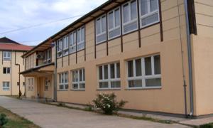 Zgrada u Leposavicu